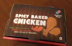 dominos spicy baked chicken drumsticks