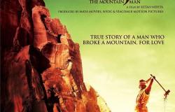 Manjhi Movie Review