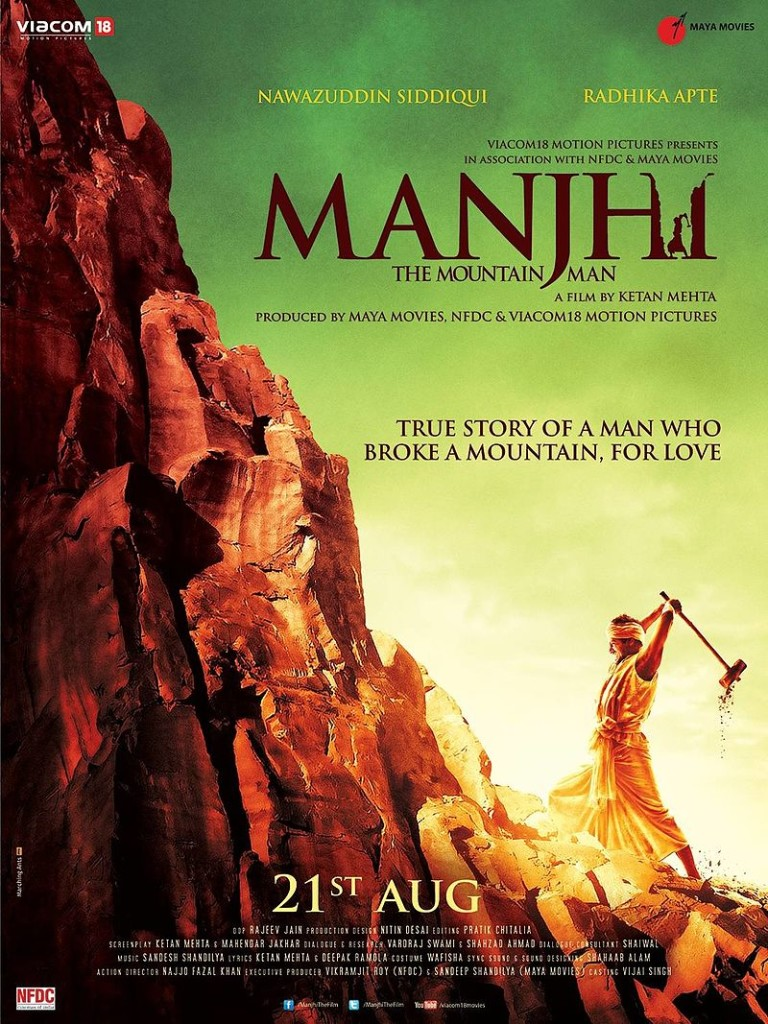 Manjhi Movie Review
