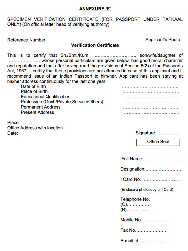 Annexure F - Tatkaal passport verification certificate